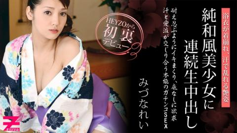 Rei Mizuna so hot in kimono gets nailed her pussy