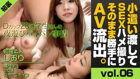XXX-AV 21685 Amateur Sex with Schoolgirl On hotel