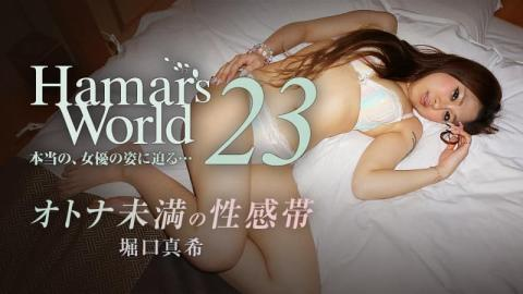 Maki Horiguchi amateur AV girl too young for hardsex