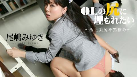Miyuki Ojima  office japanese girl rides on free his mouth