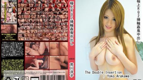 Yoko Arakawa Young jav model gets fucked hardcore Uncensored