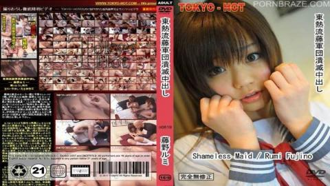 Rumi Fujino teen school girl pounded her tight cunt Uncen