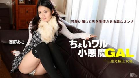 Ako Nishino nice JAV visits her friend to fuck him Uncensored