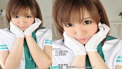 Yuki Kuramochi teen girl showing sexy in cosplay uniform Uncen JAV 720HD
