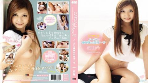 Catwalk Poison Vol-62 Nozomi Nishiyama idol teen JAV in school uniform pounded her tight cunt