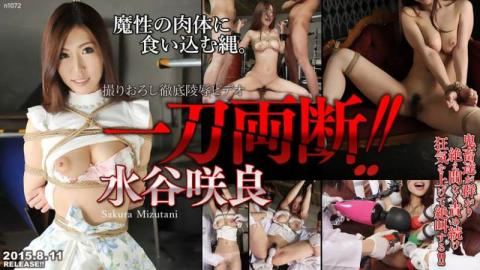 Mizutani SakiRyo japanese idol sex fucking bondage hardcore Uncensored