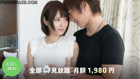 Scute-399  Mihono amateur meet her BF to fuck after finish work from office JAV HD