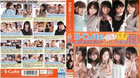 [SQTE 089] Top 10 sex the best of 2015 fucking teen school uniform and hot ladies