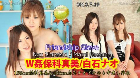 Mami Hoshina, Shiraishi Nao friendship sister fucking sex hard together Uncen