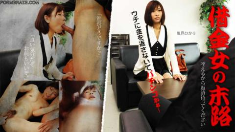 Hikari Kazami interview slut gets fucked gangbang at work Uncen HD