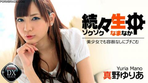 Asian blow jobs for the perfect Rei Mizuna