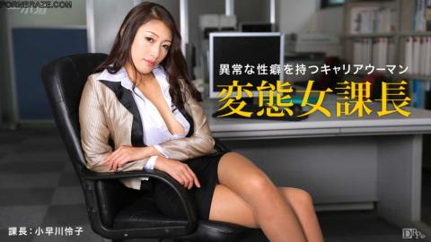 Busty Reiko Kobayakawa seduces some guy at work jav hard Uncen