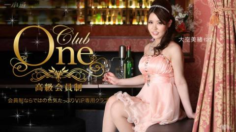 Mio Osora beautiful club fucking luxury jav hard on bar Uncen