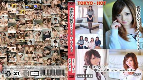 (Kaori, Rin, Nozomi, Riko) Hot girls of jav hard fucking group sex for free Uncen