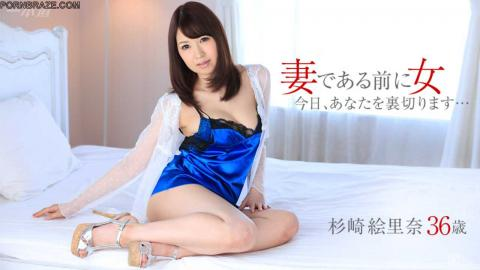 Erina Sugisaki sexy in blue panties lie on her bed and waiting for sex Uncen