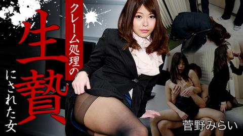 Kanno Mirai horny office woman gets threesome when back home from work Uncen 720HD