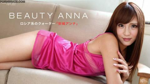 Beauty Anna Anjyo fucking hot in pink panties for sex jav hard Uncen