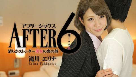 Erina Takigawa office lady seduces young dude and fucking them jav hard Uncen