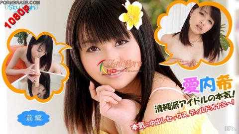 [Caribbeancom 01713-457] Nozomi Aiuchi feeling best with her hard toy before ridding real cock jav h