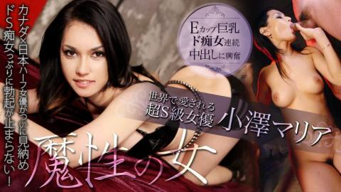 [XXX-AV 21545] Maria Ozawa legend of sex jav hard core watching online for free xxx Unen