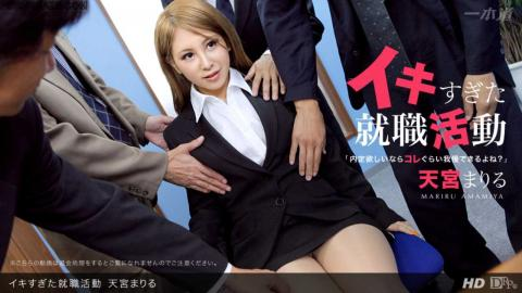 [032012_299] MARIRU AMAMIYA office japanese lady bang fucked hard at work office Uncensored