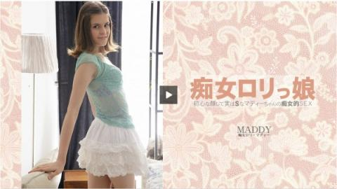 Teenager chick Maddy wants to fuck Japanese boy and getting creampie
