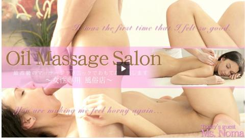 Mrs Noma oil massage until happy ending for art porn videos