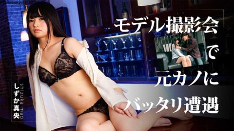 Heyzo 0510 Mao Sizuka good reason for sex with her for video sex HD Uncen