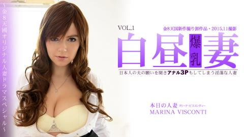 MARINA VISCONTI Lustful idol fucking babe japanese JAV Uncen HD vol.1