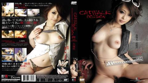 [CWP-05] Saki Ootsuka jav sex idol fingerfucked hard until squirting for free Uncen