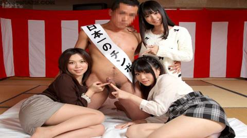 Kotomi Asakura, Tsubaki Ho Teen jav hd starts share big cock for party
