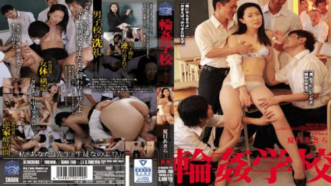 Attackers SHKD-760 Akita Natsume Gangbang School Attracting a classmate brings a belly punch in mapl