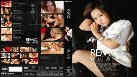 pt-07 You Aine Remix Jav Uncen Asian Sex Videos
