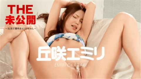 Caribbeancom 020817-369 Emiki Ogaki THE undisclosed Squirting with a toy Emiri chan