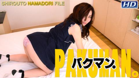 Gachinco gachi1056 - Anri - Asian Adult Videos