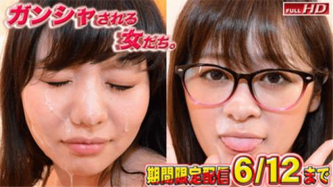 Gachinco gachi1146 Gatty daughter Yachi Kanon Women who are gunshot 12