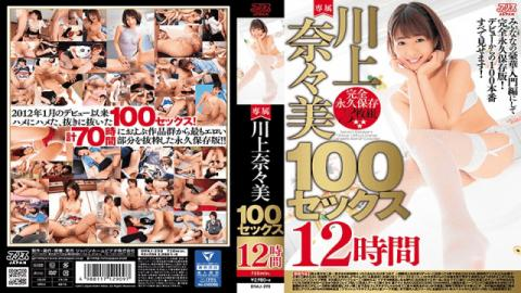 AliceJAPAN DVAJ-253 Rumi Mochizuki Jav Watch Reverse Soap Heaven VIP Course Celebrity Mochizukuru Be