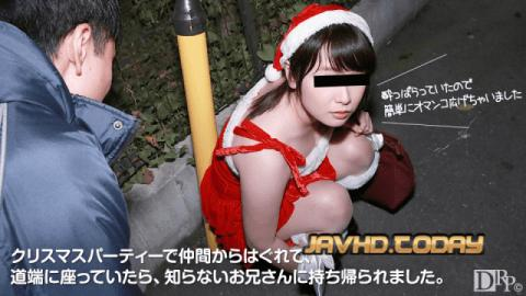 10musume 122316_01 Seto Ai Taking away drunk Santa Japanese Amateur Girls