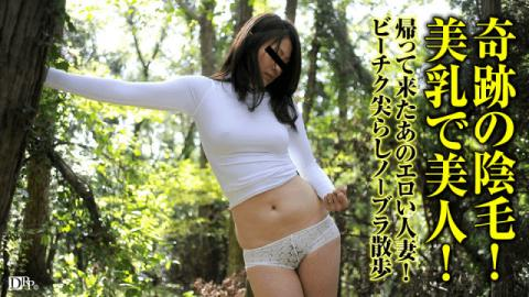 Caribbeancompr 100317_002 Mina Funaki Pubic hair is blonde wife and forest sex
