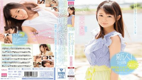 MIDE-510 Namiki Karen A Rookie 18 Years Old Natural Beautiful Girl Active Girls Student AV Debut Sum
