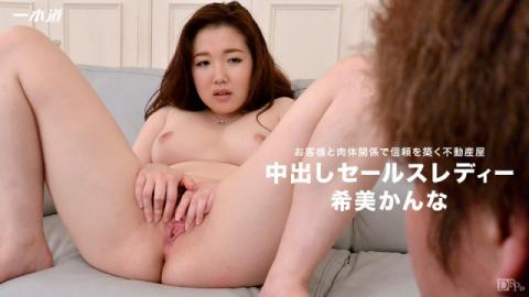 1Pondo 090616_376 - Kanna Nozom - Japanese Sex Full Movies
