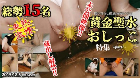 Tokyo Hot n1270 TOKYO HOT TOKYO FISHING YOU Golden Holy Water Piss Special Feature part 2