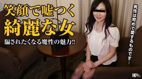 kaori-shimazaki-sex PureJapanese Jav Model Kaori Shimazaki       Photo Collection 12