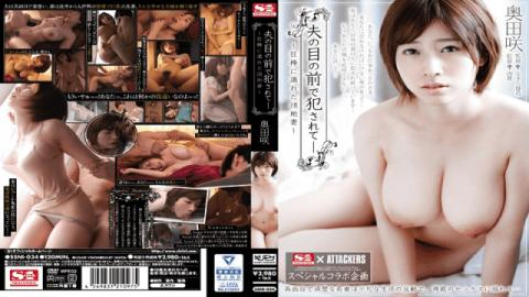 SSNI-034 Okuda Saki S1 ATTACKERS Special Collaboration Planning Has Been Fucked In Front Of Her Husb