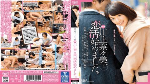 AliceJAPAN DVAJ-205 Nanami Kawakami A 72 Hour Documentary AV Actresses Reveal Their Private Lives Co