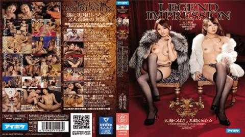 Idea Pocket AVOP-301 Jav Online LEGEND IMPRESSION A Miracle Co-starred With The Strongest Content In