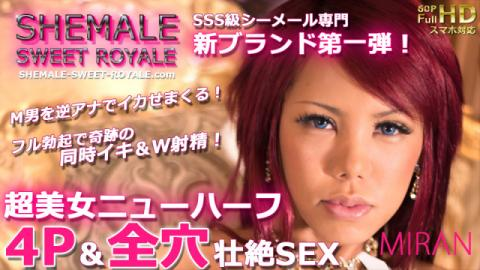 Heydouga 4165-001 Meilan - Ultra beauty Transsexual · 4P all hole SEX
