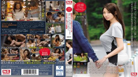 SNIS-824 Peeping Real Document! 49 Days With RION In Private Photo Sessions, Together With A Profess
