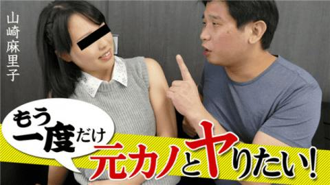 Caribbeancompr 101317_002 Mariko Yamazaki Jav Blowjob Who has been applying for a phone call from a