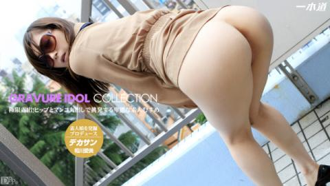 1Pondo 010714_731 - Manami Aikawa - Asian Porn Streaming